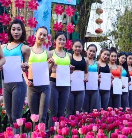 93072181_Mandatory_Credit_Photo_by_Imaginechina-REX-Shutterstock_5614698b__Young_Chinese_women_pose-large_trans++eo_i_u9APj8RuoebjoAHt0k9u7HhRJvuo-ZLenGRumA