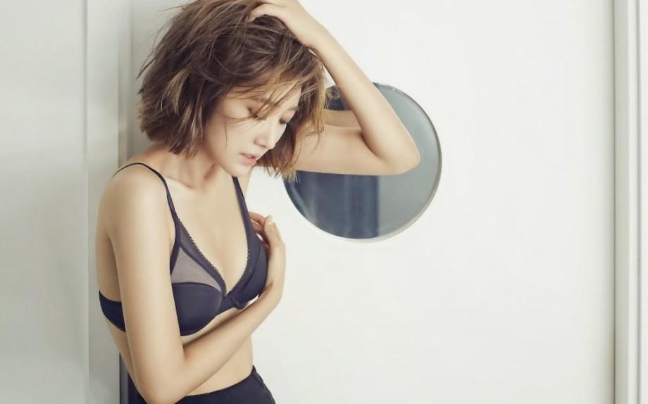 ragazza coreana mora lingerie