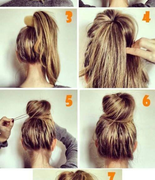 Acconciature capelli raccolti: idee per un hairstyle di tendenza!